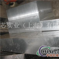 2030(AU4Pb)铝板