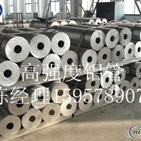 美国5052标准进口5052铝合金棒