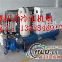 水循环螺杆式冷水机