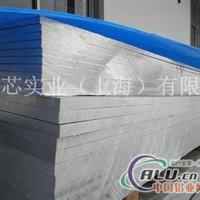 2218(AU4N)铝合金板铝合金棒