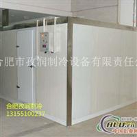 专业铝排库设计标准医药库安装