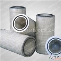 铝业专用除尘滤筒