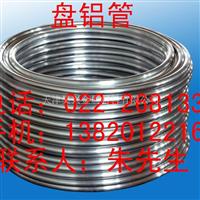 3003铝管用途太阳能管