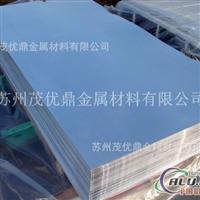 8011铝箔规格齐全规格可定制
