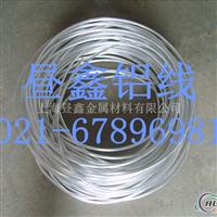 精拉铝丝1A50 合金铝丝 纯铝线