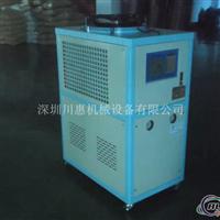小型风冷式激光冷水机