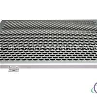 冲孔铝单板吊顶 吸音铝天花定制