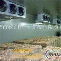 专业铝排库设计食品保鲜库安装