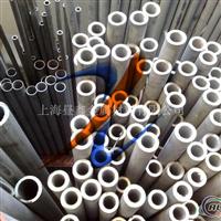 供应西南铝板 7a09超硬铝板