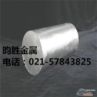 2024T6铝棒(提供样品)
