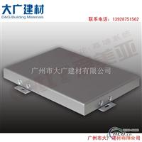 铝单板天花2.0mm幕墙铝单板