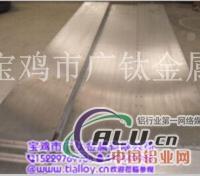锆板厂家生产加工价格批发销售供应锆棒材705702锆合金标准规格出口品质