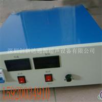 氧化电源硬质氧化电源氧化整流机