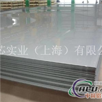 YH75铝板一公斤多少钱