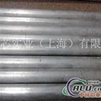 7A52铝板厂家性能状态因素