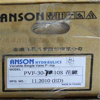 台湾安颂叶片泵价格VD12A10S