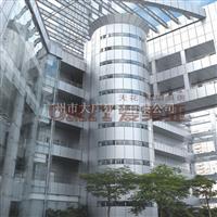 外墙铝单板价格聚酯铝单板