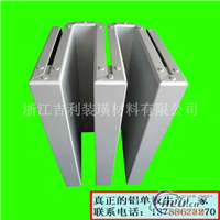 揚州粉末噴涂鋁單板銷售信息