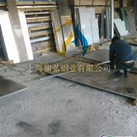 LY12铝管 铝方管 合金铝板