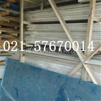5052铝方管 5052铝管 各种规格