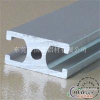 供应电泳铝材 1530电泳铝型材