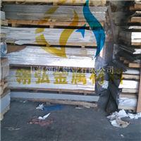 铝方管6061木纹铝方管6063铝方管