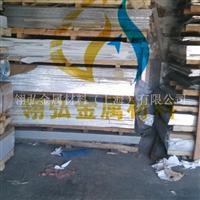 大口径铝管 国标6063铝管