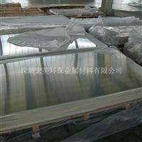 热销高性能LY12铝板,LY12铝棒