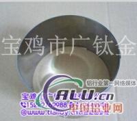 锆箔材锆片锆带厂家生产加工价格批发销售供应锆棒材标准规格出口品质