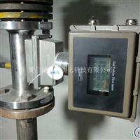 铝厂专用天燃气流量计