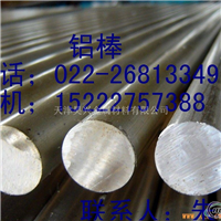 6061铝棒,扬州6061铝棒