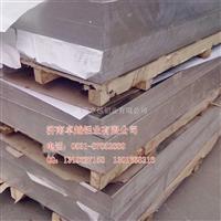 6061超厚鋁板超硬鋁板