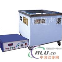 供應長沙株洲湘潭單槽式超聲波清洗機