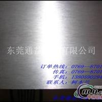 2014氧化铝板价格