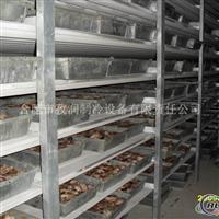 专业铝排库造价小型冷藏库安装