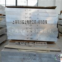 6061环保铝板批发