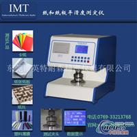 別克式平滑度測定儀 IMT廠家直銷