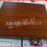 木纹铝单板_造型铝板_富腾建材