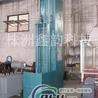 厂家直供高频淬火设备.