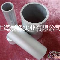 2B50铝合金  2B50铝管厂家价格