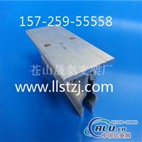 铝镁锰幕墙配件铝合金防风夹具