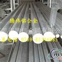 钢厂销售优质5652铝合金