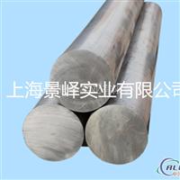 进口2A20铝棒价格一公斤多少