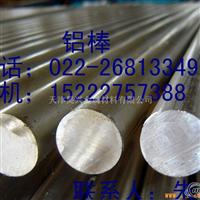 天津5083铝棒价格
