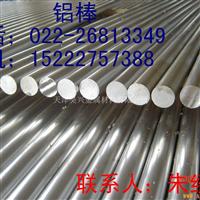5083铝棒,吉林5083铝棒