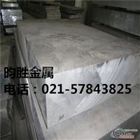 超厚铝板       6063铝板5052铝板2A12铝板