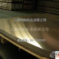 6061T4铝板 6061T4折弯铝板