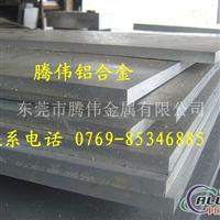 销售8176铝合金规格