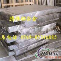 供应yh75超硬铝合金