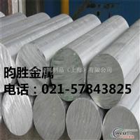 2A70铝棒出厂价2A70铝板过磅